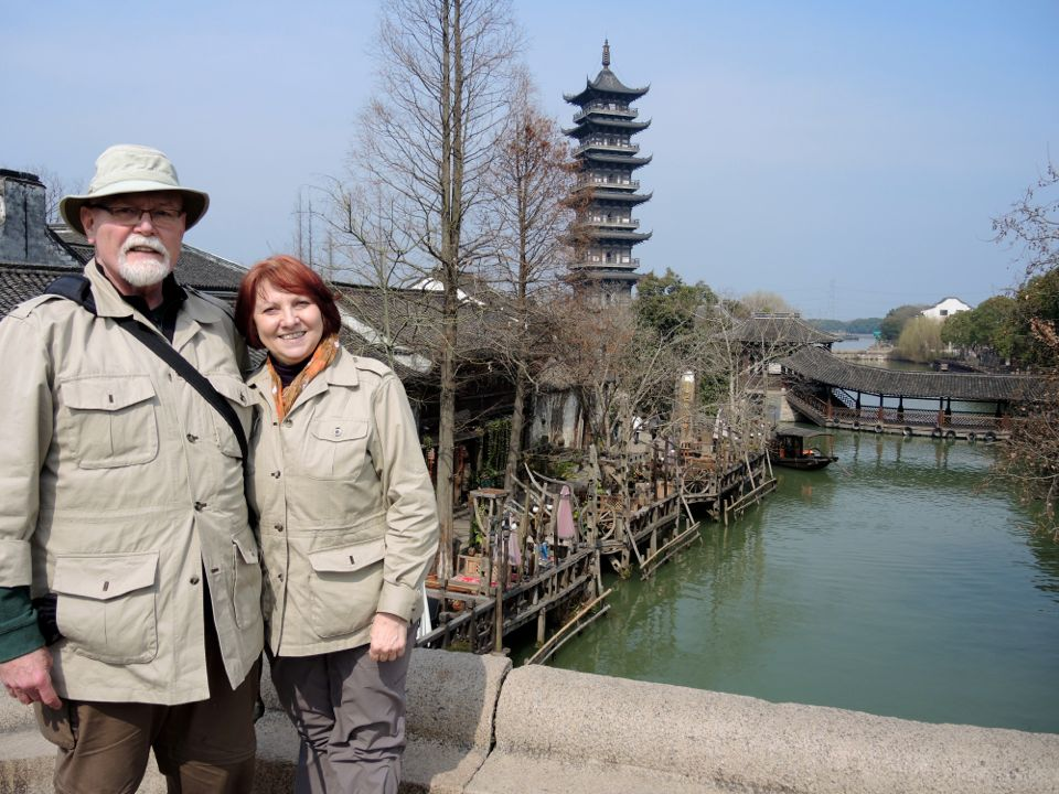 Wuzhen Char and Joe