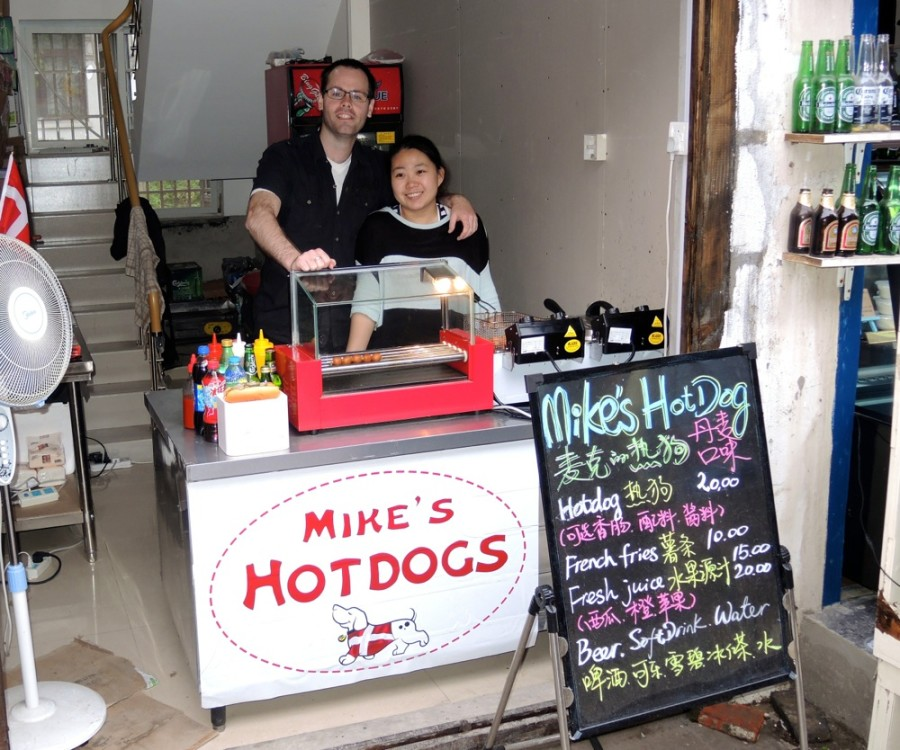 Located on Píngjiāng Lù, one of the old streets in Suzhou, Mike's Hot Dogs is an unlikely find. Opened in May, 2014, Danish expatriate Mike Matthiesen and his wife, Xiapeng Zhu, are counting on the novelty and good taste of a German hot dog recipe to bring a different snack food to both Chinese and western foodies.